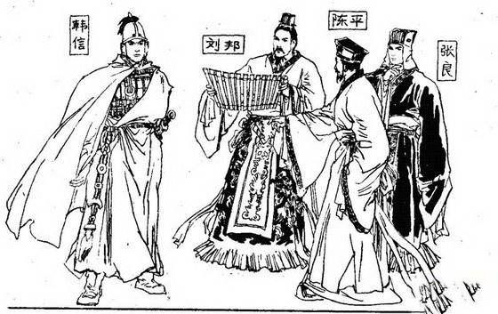 《百家讲坛》之易中天版本 《汉代风云人物》第一部分(共十二集)
