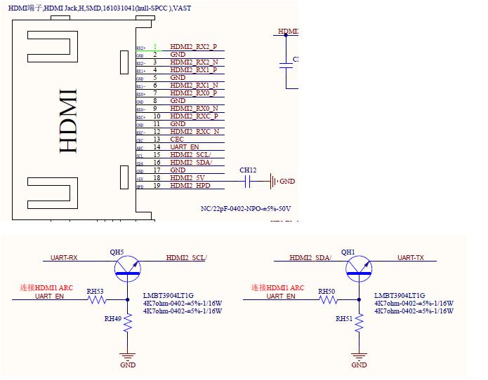 液晶电视HDMI接口上的串口设计