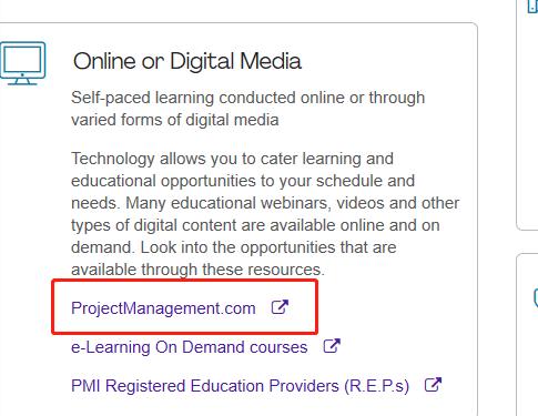 免费方法获取PMI组织的PDU积分