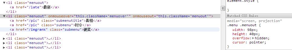 DIV + CSS几个很有用的代码