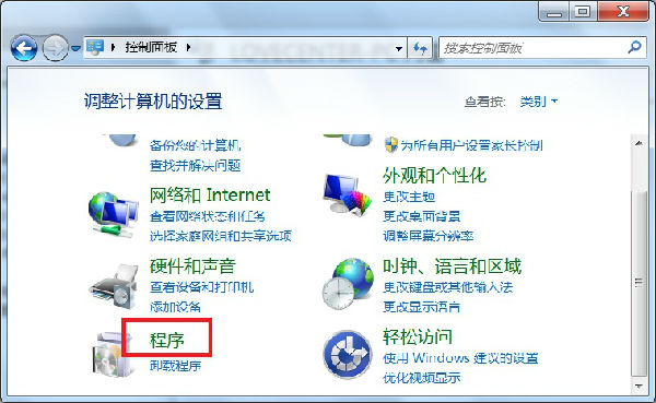 Windows7下安装IIS7配置ASP