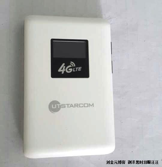 中国移动4G MiFI 福建省内免费赠送啦